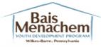 Bais Menachem